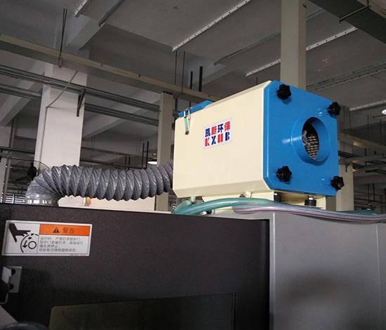 机械式机床油雾净化器